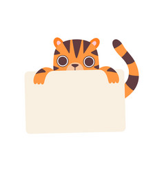 little tiger holding empty banner cute cartoon vector image