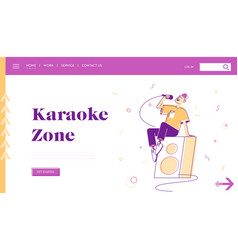 Music entertainment leisure website landing page vector