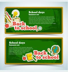 elementary school horizontal banners vector image