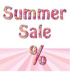 Sale banner big summer sale sign white background vector