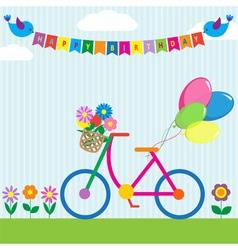 Colorful bike vector image