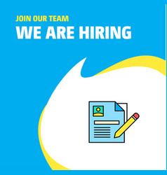 join our team busienss company cv we are hiring vector image