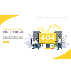 404 error page website landing page design vector image