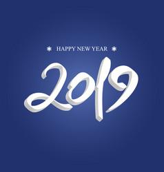 beautiful volume inscription happy new year vector image