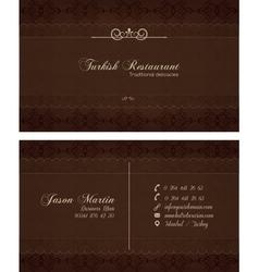 Decorative restaurant business card vector