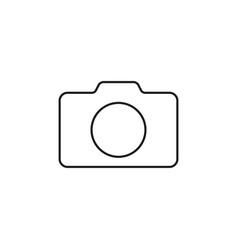 camera white icon vector image
