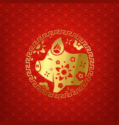 chinese style banner the year of the pig vector image
