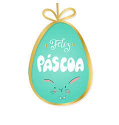 easter eggs colorful easter vector image