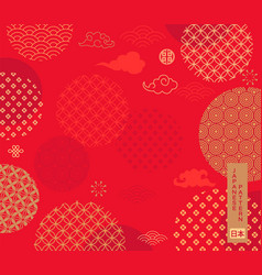 japanese themed pattern on red background vector image