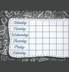 School weekly timetable on chalk chalkboard vector