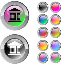 Exchange multicolor round button vector image