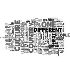 advice for a new esl teacher text word cloud vector image vector image