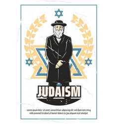 Judaism religion and jewish rabbi vector