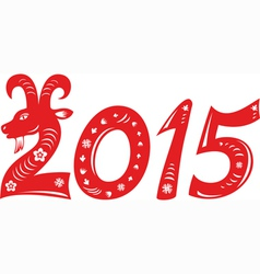 Goat Year 2015 vector image vector image