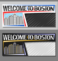 layouts for boston vector image