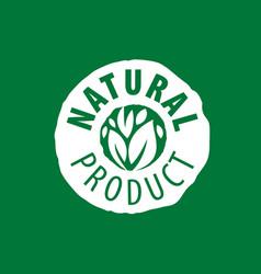 Logo natural product vector
