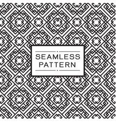 seamless pattern and modern stylish texture vector image