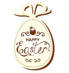 Easter gift vector