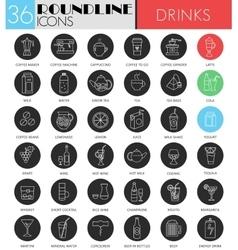 Drink circle white black icon set Tea vector image vector image