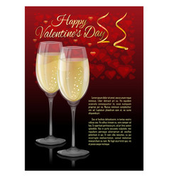 Greeting card with stemware to st valentines day vector