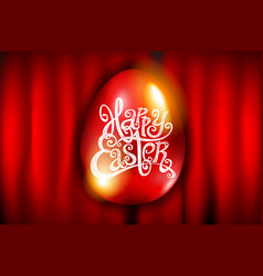 happy easter red egg on curtain background cute vector image