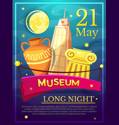 Long Night of Museums poster vector