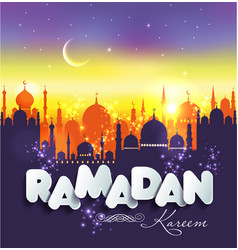 muslim abstract greeting banners islamic vector image