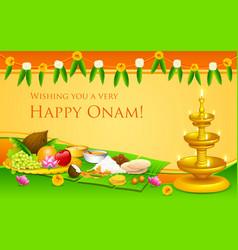 Onam Feast vector image