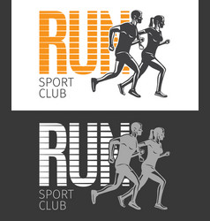 run sport club two pictures with running people vector image