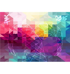 Chinese new year of the Goat 2015 abstract vector