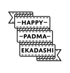Happy padma ekadashi day greeting emblem vector