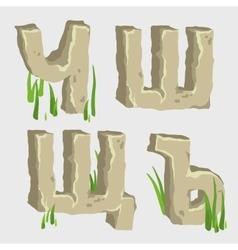 Russian letters blocks stylized alphabet vector