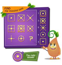 find the missing item summer shape vector image