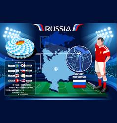 Russia nizhny novgorod stadium vector
