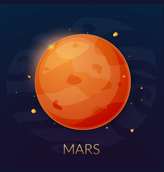 The planet Mars vector image vector image