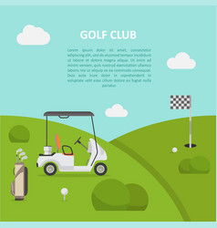 Golf club green field and cart vector