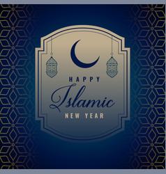 Happy islamic new year background vector