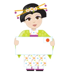 Japan Girl Sign vector image