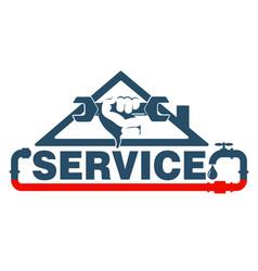plumbing repairs and maintenance vector image