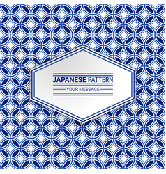 japanese geometric seamless pattern vector image vector image