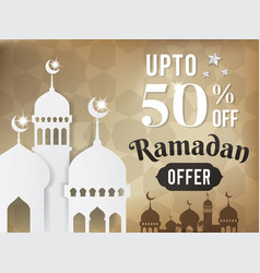 Banner sales for ramadhan month vector