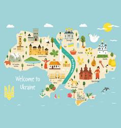 Bright map ukraine with landscape symbols vector