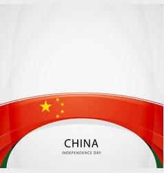 celebrating china independence day vector image