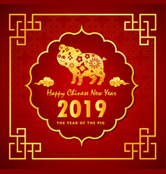 chinese new year 2019 with golden pig in beautiful vector image