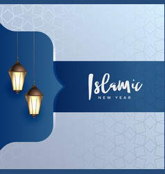 Elegant islamic new year background with hanging vector