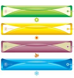 Seasonal bookmark vector