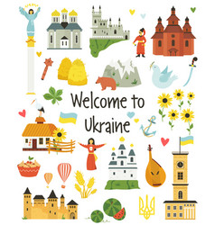 set icons symbols and landmarks ukraine vector image