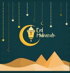 Desert with pyramid moon lantern islamic happy vector