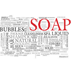 Soap word cloud concept vector