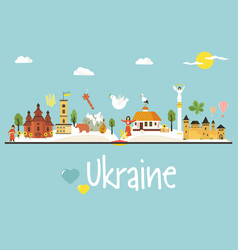ukraine tourist poster with famous landmarks icons vector image